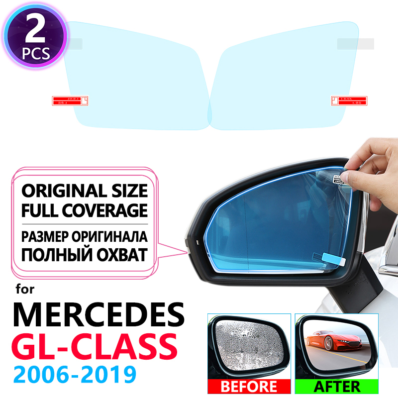 Full Cover Anti Fog Film Rearview Mirror for <font><b>Mercedes</b></font> <font><b>Benz</b></font> <font><b>GL</b></font> Class GLS X164 <font><b>X166</b></font> GL450 GL500 GL320 GLS320 320 400 <font><b>Accessories</b></font> image
