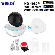 Wofea wifi gateway home security alarm system with HD 1080P wifi camera set  message push real time video bink with sensors