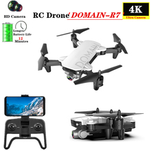 R7 RC Drone 4K HD Camera Foldable Professional Selfie Quadrocopter with WIFI FPV