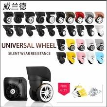 החלפת גלגלים עבור מזוודות אביזרי למשוך מזוודת גלגלי ציוד חלקי מקרה עגלת גלגלים באיכות גבוהה גלגל