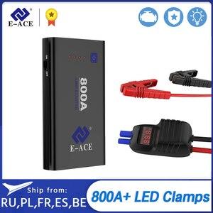 E-ACE Jump Starter Power Bank
