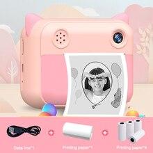 Детская камера мгновенная печать камера для детей 1080P HD цифровая камера с фотобумагой детские игрушки камера подарок на день рождения для д...