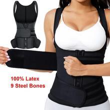 Vest Shaper Underbust Waist-Trainer Fajas Corset Belt Latex Slimming Zipper Steel Colombiana