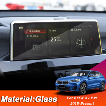 Car Styling Dashboard GPS Navigation Screen Glass Protective Film Sticker For BMW X2 F39 2018-Present Control of LCD Screen image