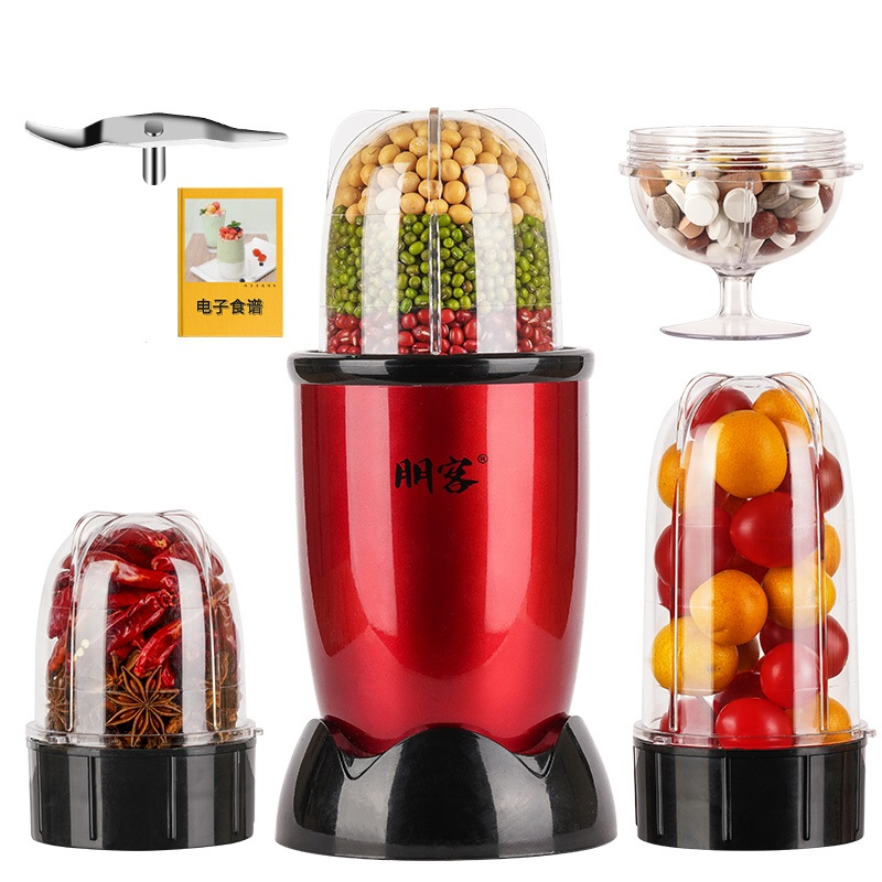 220V Electric Multi Juicer Household Household Automatic Blender Juicer Machine 220V Kitchen Mini Juicer EU/AU/UK Plug