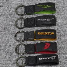 Porte-clés de Collection 3D, pour Triumph SPRINT GT SPRINT ST RS TIGER 1050/Sport THRUXTON Steve McQueen SE