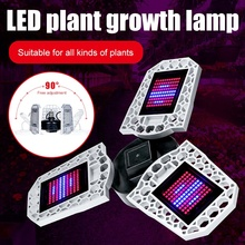 Foldable LED Grow Light For Indoor Plant 6 Grow Lamp Full Spectrum Plant Light Bulb 216pcs LEDs With Red Blue Spectrum