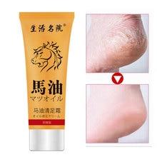 Унисекс 80 мл Отшелушивающий увлажняющий крем для ног с водной добавкой конского масла для всех типов кожи
