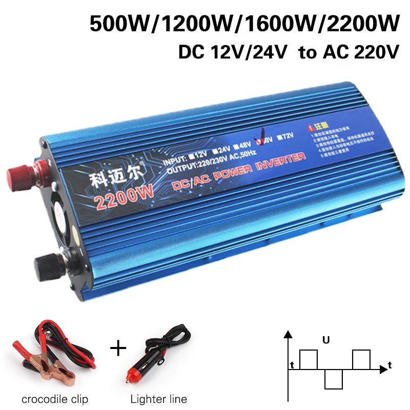 Inverter 12v 220v 2200W Auto Wechselrichter Spannung Transformator Auto Konverter 12 zu 220 Solar Inverter Auto Power inverter Ladegerät