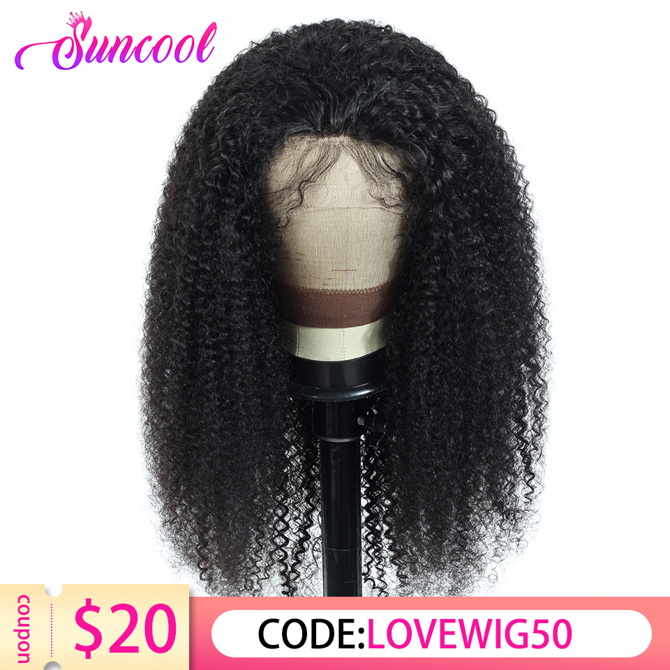 Brazilian Kinky Curly Lace Front Wig 150% Density 13x4 Curly Lace Front Human Hair Wigs Suncool Non-remy 4x4 Lace Closure Wig