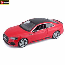 Bburago 1:24 Audi RS5 RAD simulation alloy car model crafts decoration collection toy tools gift