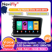 مشغل وسائط متعددة DVD للسيارة ، راديو ستيريو ، ملاحة GPS ، صوت ، 4G LTE ، WIFI ، IPS ، DSP ، Android 10 ، متوافق مع HONDA CIVIC 2012 2013 2014 2015