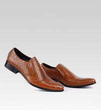 QYFCIOUFU Luxury Italian Brand Men's Oxford Genuine Leather Dress Shoes Brown Black Snake Pattern Male Formal Wedding Shoes