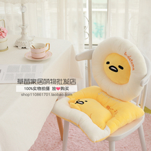 Anime Gudetama Egg With Hat U Pillow Cushion Neck Pillows HOT GIFT