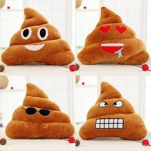 4 style soft stuffed plush toy pillow cute fake stool poop emoji cushion 30 cm funny childrens gift WJ196