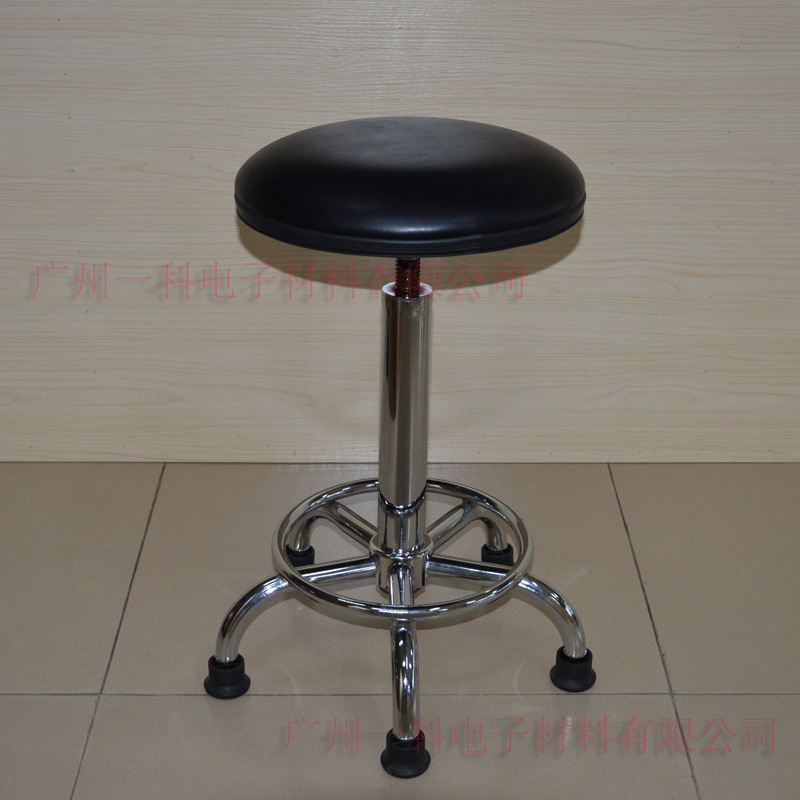 Subject Production Anti-static Stool Chair/Anti-static PU Leather Height Adjustable Stool/Spiral Height Adjustable Round Stool C