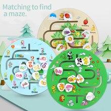 Деревянная обучающая головоломка обучающая сцена сопряжение Обучающие соответствующие лабиринты детские Игрушки игушки