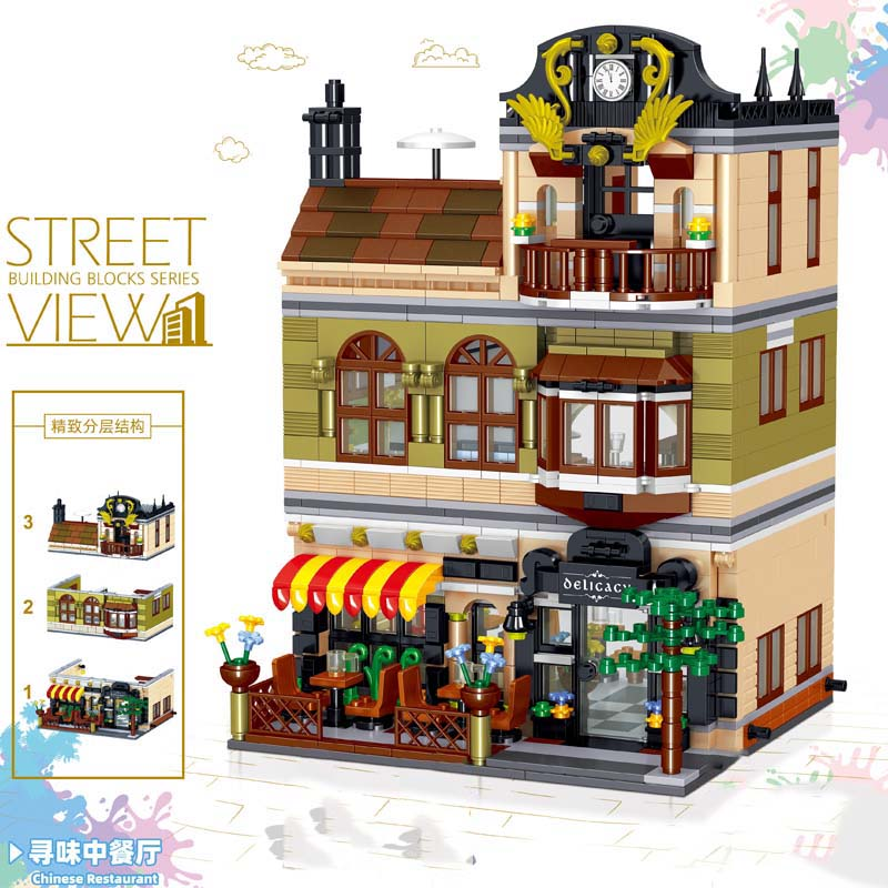 Street View Modular Chinese Restaurant Compatible with Legoings 10243 Restaurant Building Blocks Bricks Toys Kids Birthday Gift 2