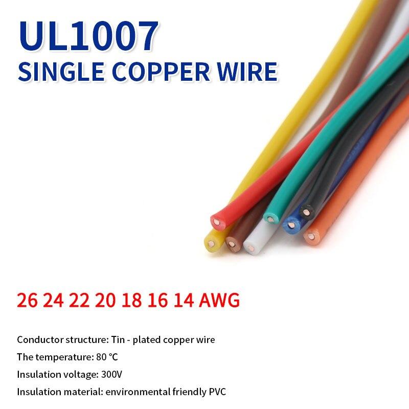 10M UL1007 PVC étamé cuivre fil simple ligne de câble 14/16/18/20/22/24/26 AWG blanc/noir/rouge/jaune/vert/bleu/brun/Orange