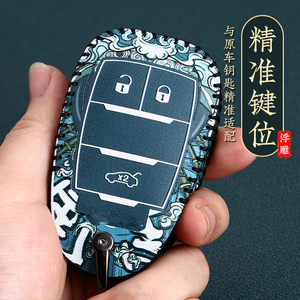 Image 4 - Hakiki deri anahtar kutusu anahtar kapak için Alfa Romeo 159 147 Giulietta Giulia Stelvio Mito uzaktan koruma kapağı