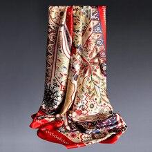 110*110 杭州絹の正方形のスカーフの女性 ブランドビッグバンダナラップママのためのプリントハンカチリアルシルクのスカーフ、正方形 100%