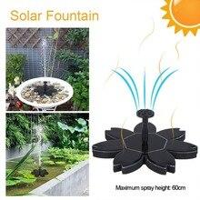 Экологичный Интеллектуальный фонтанный насос на солнечных батареях для бассейна, сада, пруда, полива, Круглый водяной фонтанный насос с 4 насадками