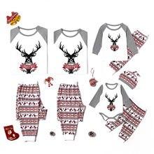 Семейная сочетающаяся Рождественская Пижама 2020 одежда для