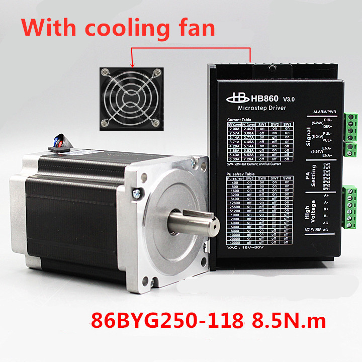 Nema 34 86BYG250 Stepper Motor Kit 4N.m/6N.m/8.5N.m/12.5N.m DSP Digital Drive HB860 With Fan