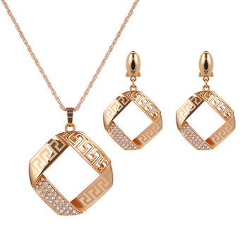 Fashion Geometric Vintage Jewelry Set  1