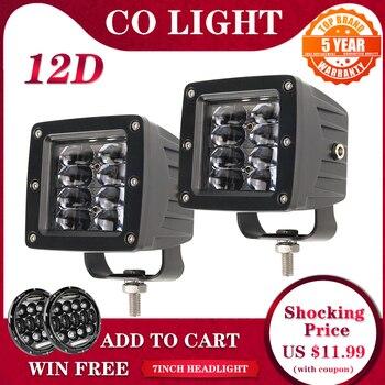 цена на CO LIGHT Super Bright 3