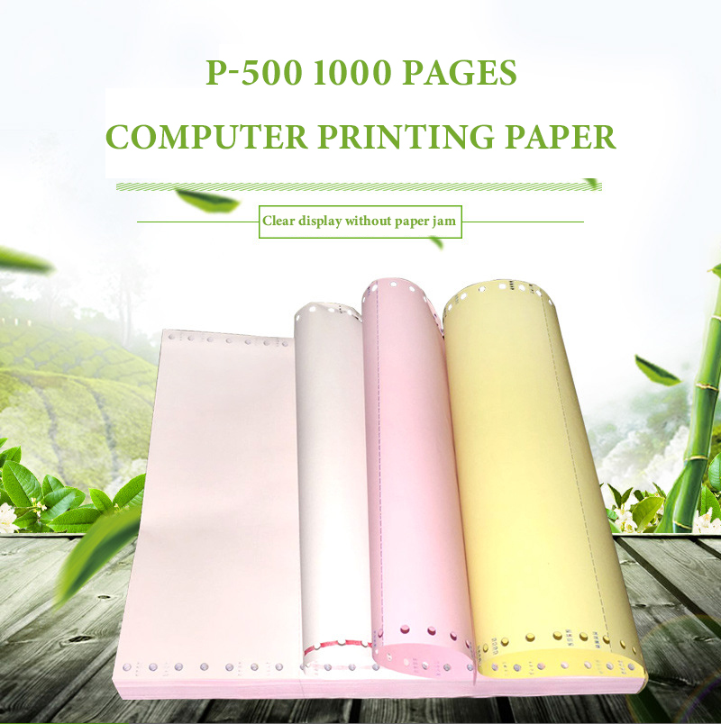 1000pcs Three-part Two-part Printing Paper Two-part Computer Printing Paper Needle Paper 241 Delivery Order Delivery Order