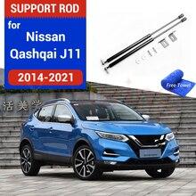 Vorderen Haube Stoßdämpfer Federbeine Gas Frühling Heben Unterstützung Stange Auto styling Für Nissan QASHQAI 2013 2020 J11 rogue Sport