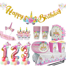 Unicorn Party Decorations Supplies Happy Birthday Flags Bunting Banners Unicornio Girls Children