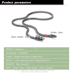 Image 2 - Mens 925 Thai Silver Chain Necklace Ethnic Dragon Design Craft 925 Sterling Silver Popular Necklace Body Jewelry 56CM/61CM/66CM