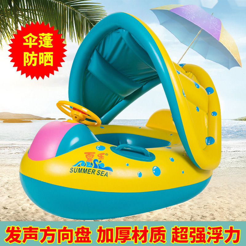 The Horn  Baby  Swimming Boat  Baby  Inflatable  Swimming Laps Baby & Kids' Floats