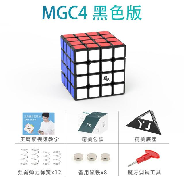Newes YJ MGC 4x4 Magnetic Cubing Speed YJ MGC 4 M 4M mgc4 M 4x4x4 Puzzle Yongjun Magico Cubo Educational Toys for Children 5