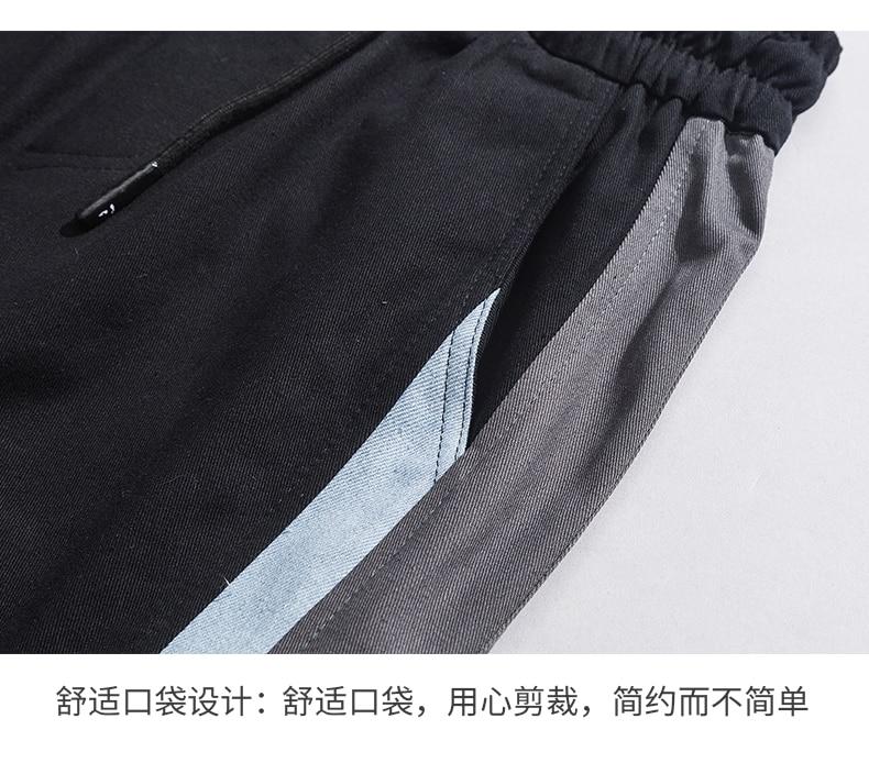 Image 4 - Hip Hop Harem Men Joggers Pants 2020 Male Trousers Black Jogger Pants  Elastic Waist Casual Pants Mens JoggerCargo Pants   -