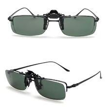 Универсальные автомобильные солнцезащитные очки ночного видения