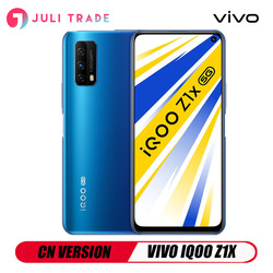 CN версия VIVO IQOO Z1X Смартфон Snapdragon 765G Тройная камера 48MP 6,57 дюймов Быстрая зарядка 33 Вт