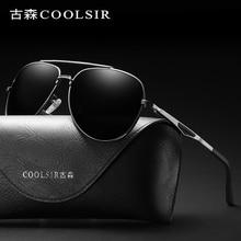 Sunglasses Men's Polarized Sunglasses Cl