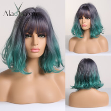 ALAN EATON Short Cosplay Wigs for Women Ash Gray Green Wavy Ombre Wig with Bangs Natural Synthetic Hair Wigs Cute Lolita Wigs