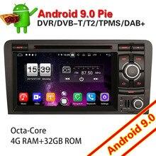 7737 Авторадио автомобильный DVD плеер для AUDI Audi A3 S3 RS3 RNSE PU DAB + Bluetooth OBD DVD Android 9,0 SatNav