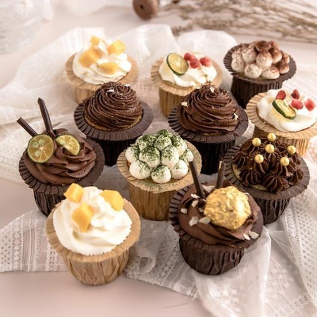 Cupcake's Gold Paper Cup Set 30 Pcs