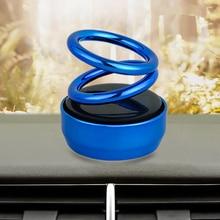 1PCS=90Days Solar Energy Car Air Freshener Double Ring Rotating Aluminum Alloy Aromatherapy Decoration Perfume Styling