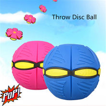 Outdoor Toy Flying Ball Beach Garden Game Throw Disc Ball Toy Kid Fancy Soft Novelty Toy multiple colour Flat Throw Disc Ball