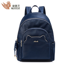 Autumn And Winter Backpack WOMENS  New Style-Korean-style Travel Casual Versatile College Style School Bag