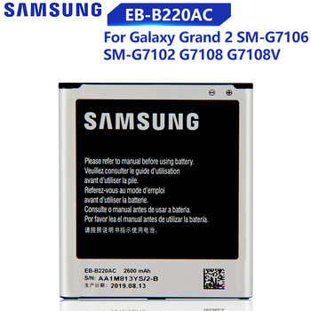 Original Replacement Samsung Battery For Galaxy Grand 2 SM-G7106 SM-G7102 G7108 G7108V Genuine Phone Battery EB-B220AC 2600mAh