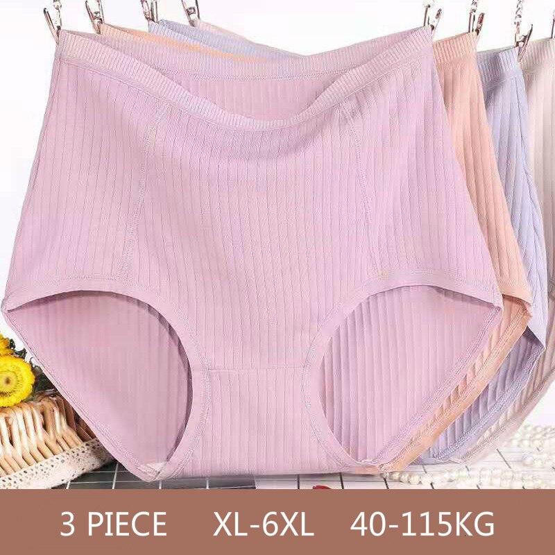 3 шт./компл. большой Размеры XL ~ 6XL шорты с высокой талией, нижнее белье, женское нижнее белье, Однотонные трусы полосатые трусы дышащее нижнее ...