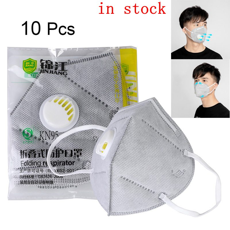10pcs Mask KN95 PM2.5 Anti Virus Formaldehyde Bad Smell Bacteria Respirator Valve Dust-proof Mouth Masks Coronavirus Prevention