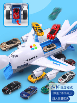 Children Toy Model Plane Boy Baby Toy Car Large Size Model Ultra-Musical Inertia Mainland China Video Game 1